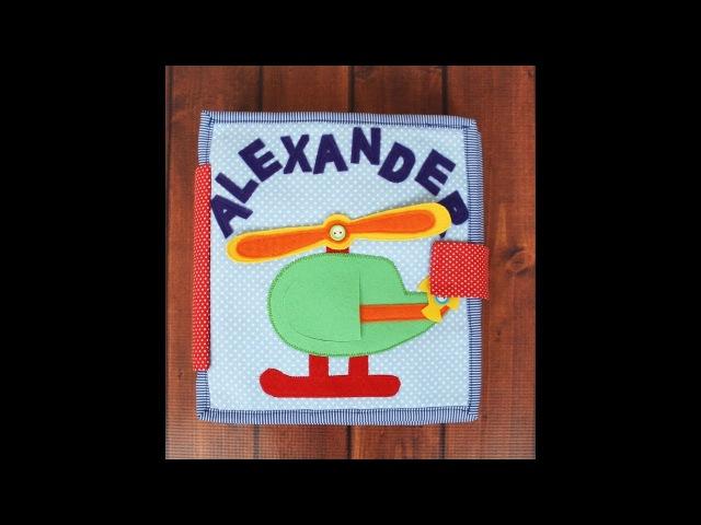 Развивающая книга для Alexander . Великобритания . Quiet Book (Hand Made)