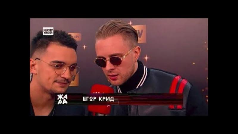 Егор Крид на красной дрожке премии «Жара».