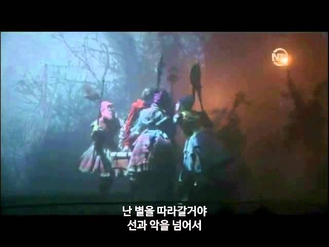 Les Forces du Mal - Dracula, l'Amour plus fort que la mort [kor sub]