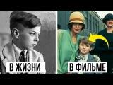 13 ИСТОРИЙ Из Фильмов УЖАСОВ, Которые ОКАЗАЛИСЬ РЕАЛЬНЫМИ!