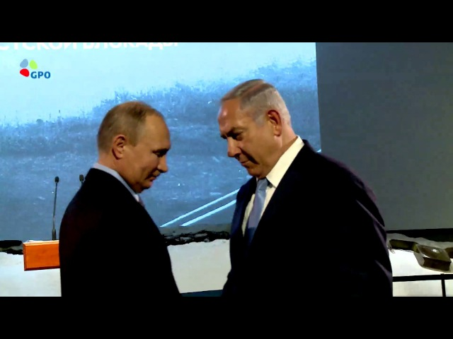 PM Netanyahus Remarks at Ceremony at Jewish Museum in Moscow