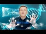 Айтишники ФБК. Как Навальный побеждал Роскомнадзор.