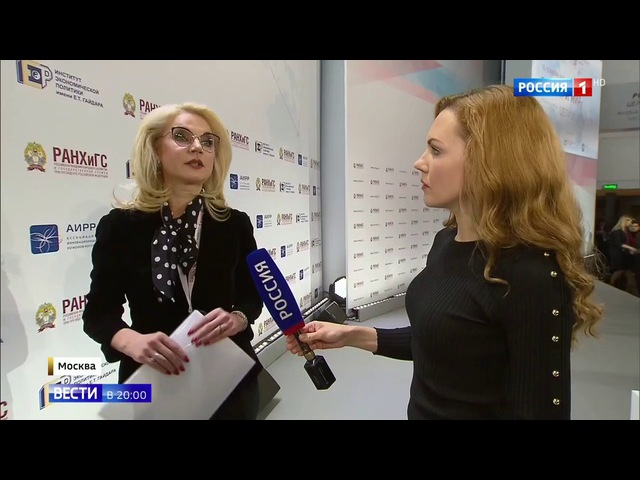Вести 20:00 • Гайдаровский форум: главный ресурс - интеллект