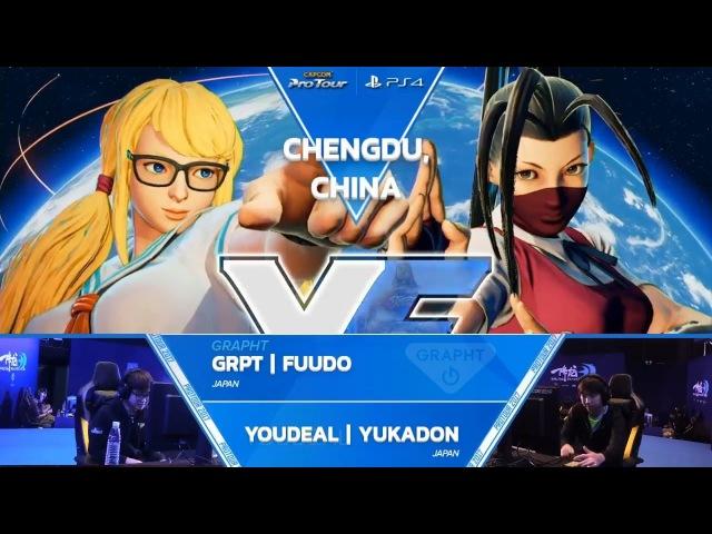 SFV: GRPT | Yukadon vs GRPT | Fuudo - Dueling Dragons Dojo Top 8 - CPT 2017