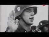 Дивизия ВИКИНГ СС х/ф (Эстония) Редкий военный фильм