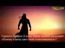 описание ада со слов ангела Джабраила мир ему