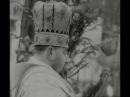 Єпископ УГКЦ Йосип Сліпий проводить Богослужіння під час свята Водохреща у Льво