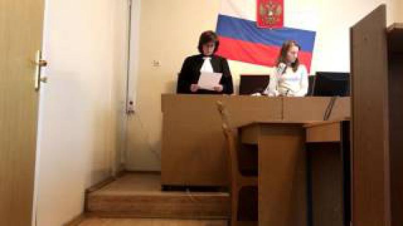 Предварительное судебное заседание 10.04.2017 1640