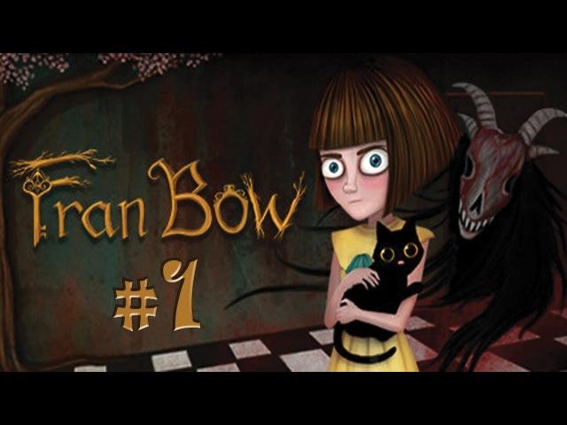 ДОБРО ПОЖАЛОВАТЬ В ПСИХУШКУ – Fran Bow 1