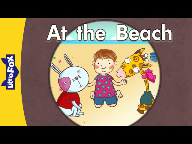 'ea', 'ee' words: At the Beach | Level 3 | By Little Fox