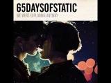 65daysofstatic - Tiger Girl