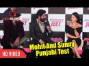 Mohit And Sunny Leone Funny Punjabi Test Discovery Jeet New Channel Launch