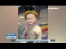 Заморила голодом эксклюзив «Говорит Украина» полный выпуск Говорить Україна