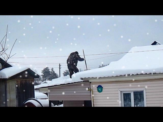 Andrey Pozdeev. Snow Removal From The Roof | Андрей Витальевич Поздеев. Уборка Снега С Крыши.