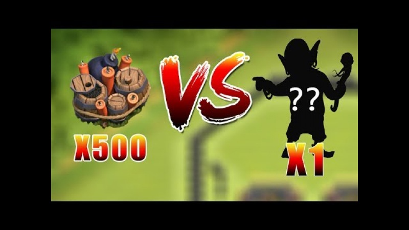 Can one soldier cross 500 giant bombs without being damaged?!!😱😜 | clash of clans