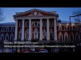 Встреча Романа Ключника с читателями 28.01.2018
