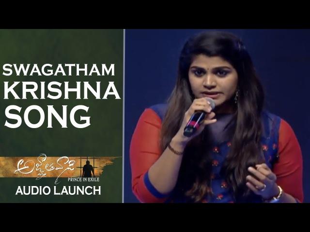 Singer Niranjana Ramanan Sings Swagatham Krishna Song @ Agnyaathavaasi Audio Launch