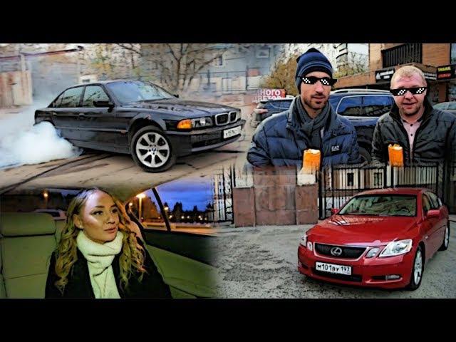 Один день из... | Lexus GS300 | BMW 750il e38 | едем в Чайхону