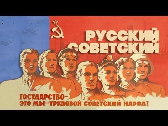 Как на Руси проходила организация самоуправления. Наши Предки показали нам пример самоорганизации.