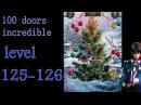 100 doors incredible,Walkthrough/Невероятный мир прохождение level-125-126