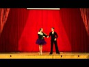 Спортивные бальные танцы  Латина  Юниоры 2