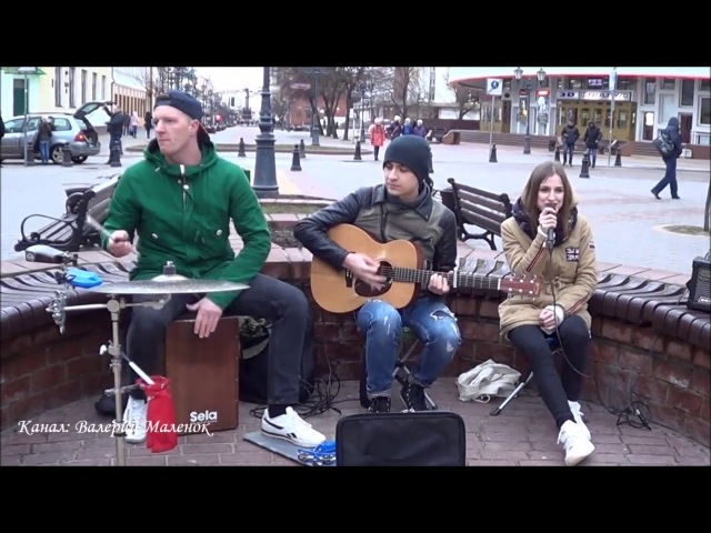 BILLI JEAN - MICHAEL JACKSON and Lily Dee - cover band! Brest! Music! Song!