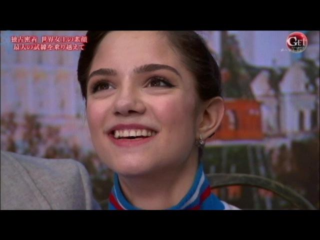エフゲニア・メドベージェワ【フィギュアスケート】フィギュア世界22899