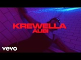 Record Dance Video / Krewella - Alibi