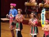 Ami People - Elder's Drinking Song