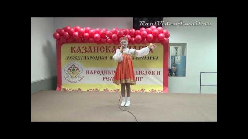 15 03 2018 Дворец Спорта, Арина Сластникова с песней Балалайка