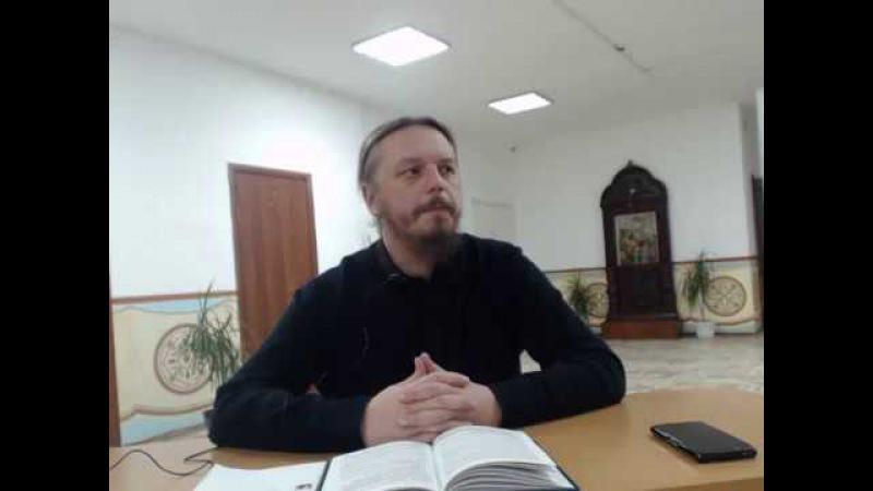 И.Н.Попов; к.б.н.Основы Социальной Концепции Русской Православной Церкви (2 часть)