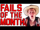 Best Fails Of The Month: I Cant Hear! (February 2018)