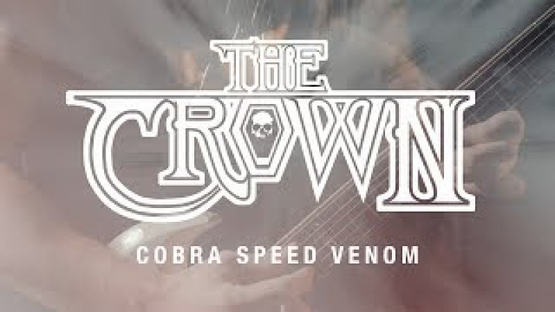 The Crown Cobra Speed Venom (OFFICIAL VIDEO)