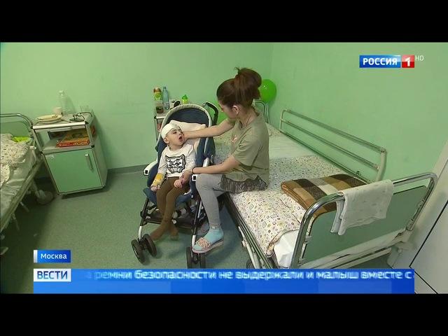Вести Москва Сезон 1 Отделению нейрохирургии клиники Рошаля 30 лет