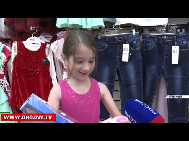200 детей из Старопромысловского и Ленинского районов получили новые наряды от фонда имени Кадырова