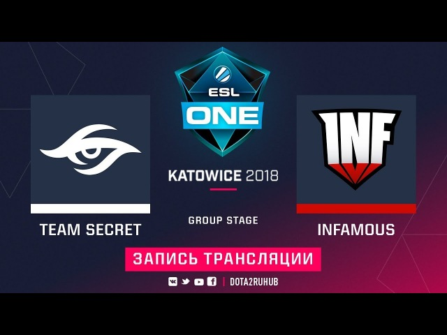 Secret vs Infamous, ESL One Katowice [Mila, Mortalles]
