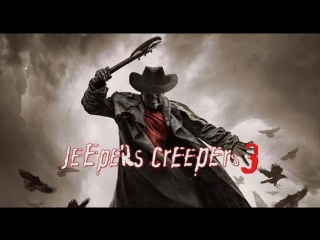 Джиперс Криперс 3, 2017 (Jeepers Creepers, Новинка) Ужасы