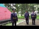 Митинг открытие мемориальной доски 840 й Краснознаменный ТБАП Авиабаза Сольцы