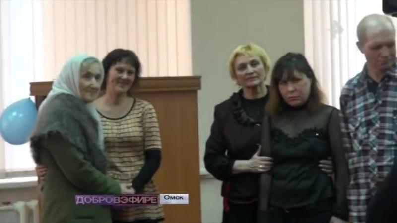 Омск - уголовное дело на секту c нео50-кураторами из Америки и Украины (Вести-Россия, декабрь 2017 г.)
