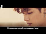 [Flight Log: Arrival] GOT7 - Go Higher [русс. саб]