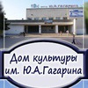 Dom-Kultury Gagarina
