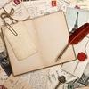 Письма пастора. Сокровища Кирхи