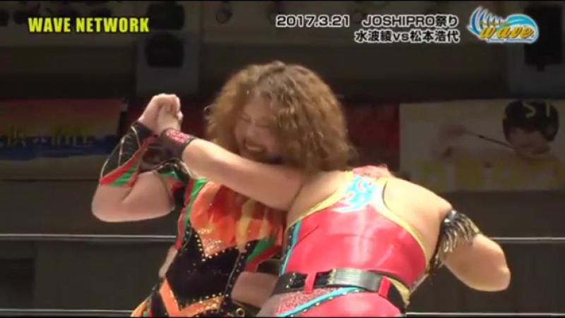 Hiroyo Matsumoto vs. Ryo Mizunami (WAVE - Joshi Pro Festival)