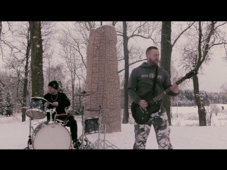 Endless Pride – You Can Never Tread On Me (2018)