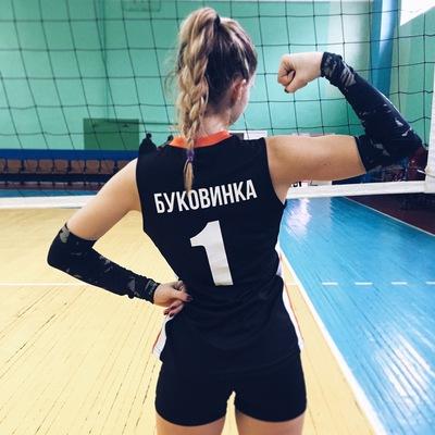 Yulya Kuda