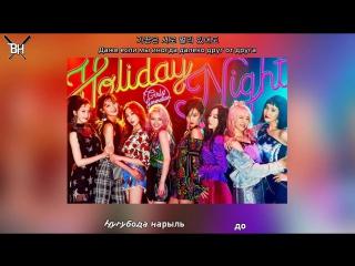 [KARAOKE] Girls' Generation - Only One (рус. саб)