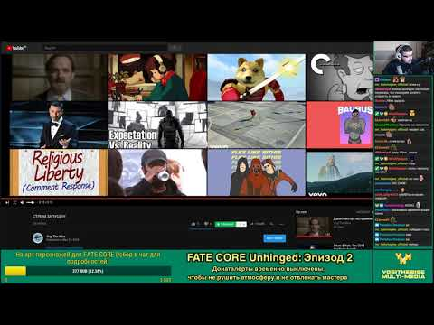 FATE CORE Unhinged Эпизод 2 - Начало поисков