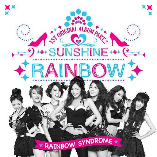 Rainbow альбом Rainbow Syndrome PART. 2