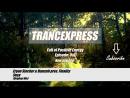 ♫ Amazing Uplifting Trance Mix l February 2018 (FOPE013)