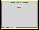 191. Лекции по грамматике. Оборот there is, there are